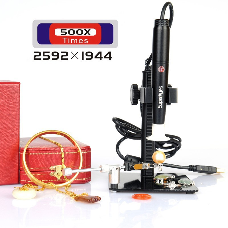 Цифровой микроскоп Supereyes B008 500 X 5,0 USB B002 цифровой микроскоп levenhuk dtx 500 mobi 61023