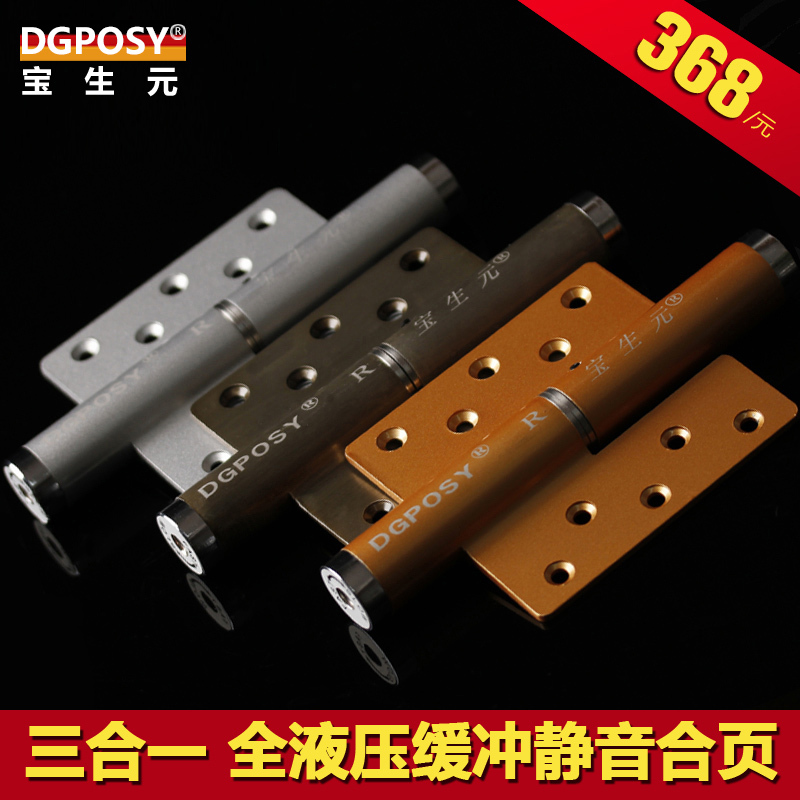 DGPOSY invisible door hinge concealed hinge backdrop positioning damper home closers hydraulic buffer A Type 2(China (Mainland))