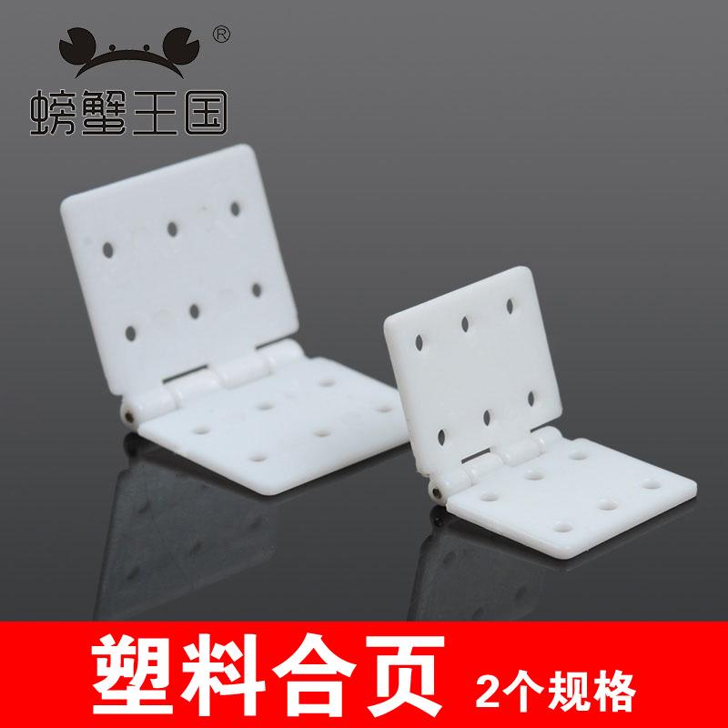 Model DIY accessories box DIY hand- make parts plastic hinge hinge more specifications(China (Mainland))
