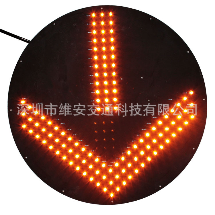 New arrival yellow LED flashing traffic light replacement 300mm traffic arrow light part(China (Mainland))