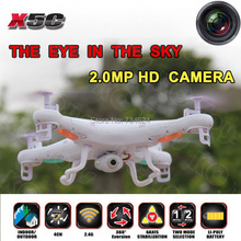 2014 New Syma X5 2.4Ghz Explorers With HD Camera,4ch mini RC Quadcopter LCD Transmitter drone helicopter quad copter