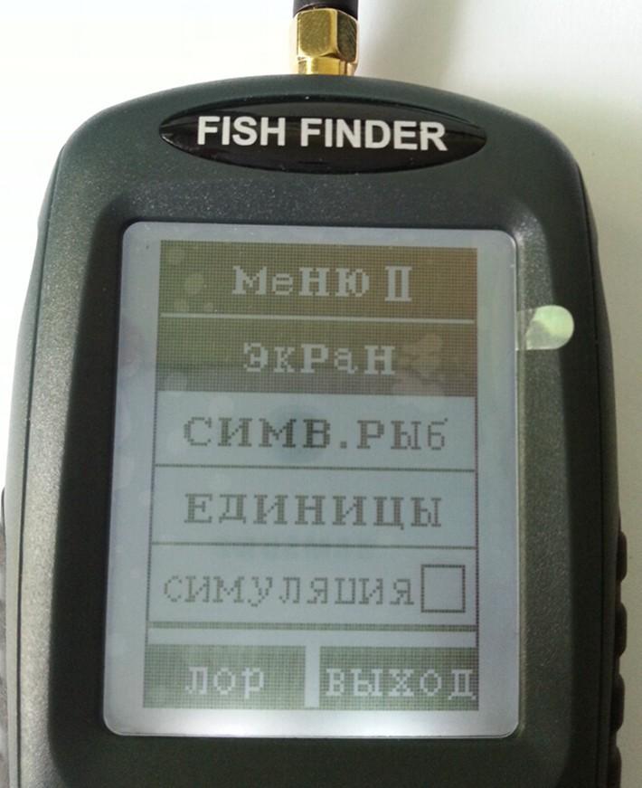 ff998 fishfinder-6