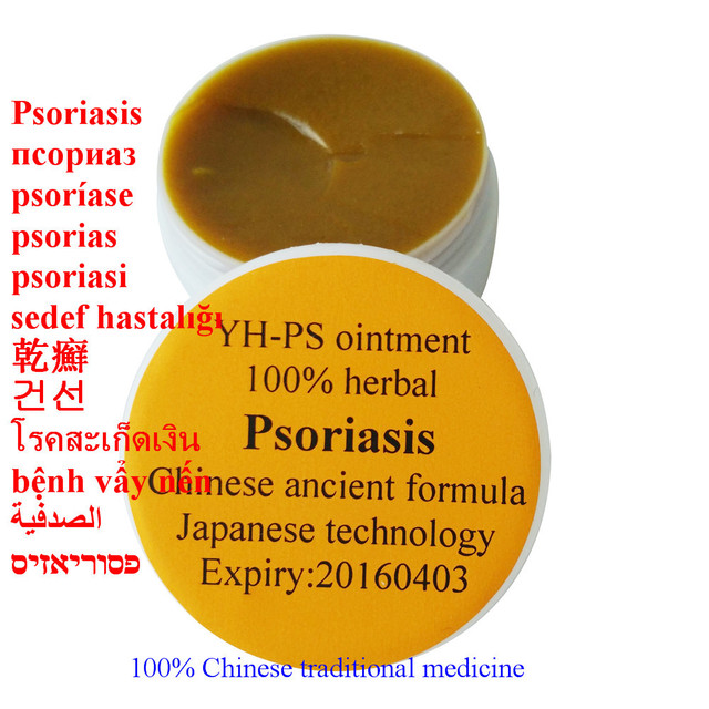 Systematic reviews and randomized controlled trials of Chinese herbal medicine treating adults with psoriasis vulgaris were evaluated 2