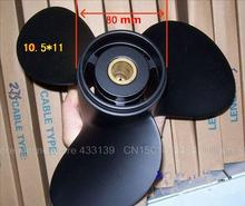 Free shipping Propeller for Mercury 2 stroke 25 - 30 HP outboard high quality  propeller  11 inch(China (Mainland))
