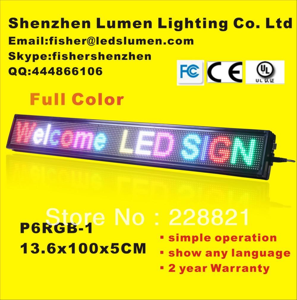 الصمام توقيع ph6rgb scrollilng/ rgb بالألوان الكاملة عرض/ swf gif المتحركة الشاشة/ 1~4 صف موضوع الخط(China (Mainland))