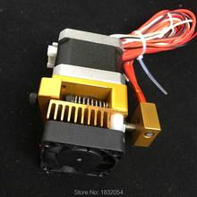 Free shipping 2015 latest upgrade 3D printer head 0.4mm nozzle 1.75mm filament MK8  Extruder 3d printer single extruder