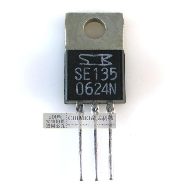 Free Shipping SE135 TV three terminal regulator color TV power transistor Electronic Components(China (Mainland))