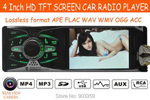 Car Stereo Radio 12V REAR VIEW 4.0'' HD TFT MP5 Player AUX/SD/USB/FM 5V Charger MP3/MP4/Audio/Video/Car Electronics 1 DIN(China (Mainland))