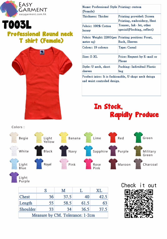 Professional Round Neck T-Shirt (Female) / Custom you own logo Tee T-Shirt(MOQ 10pcs)(China (Mainland))