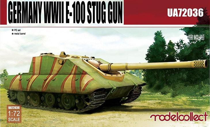 modelcollect model UA72036 1/72 Germany WWII E-100 Stug Gun(China (Mainland))