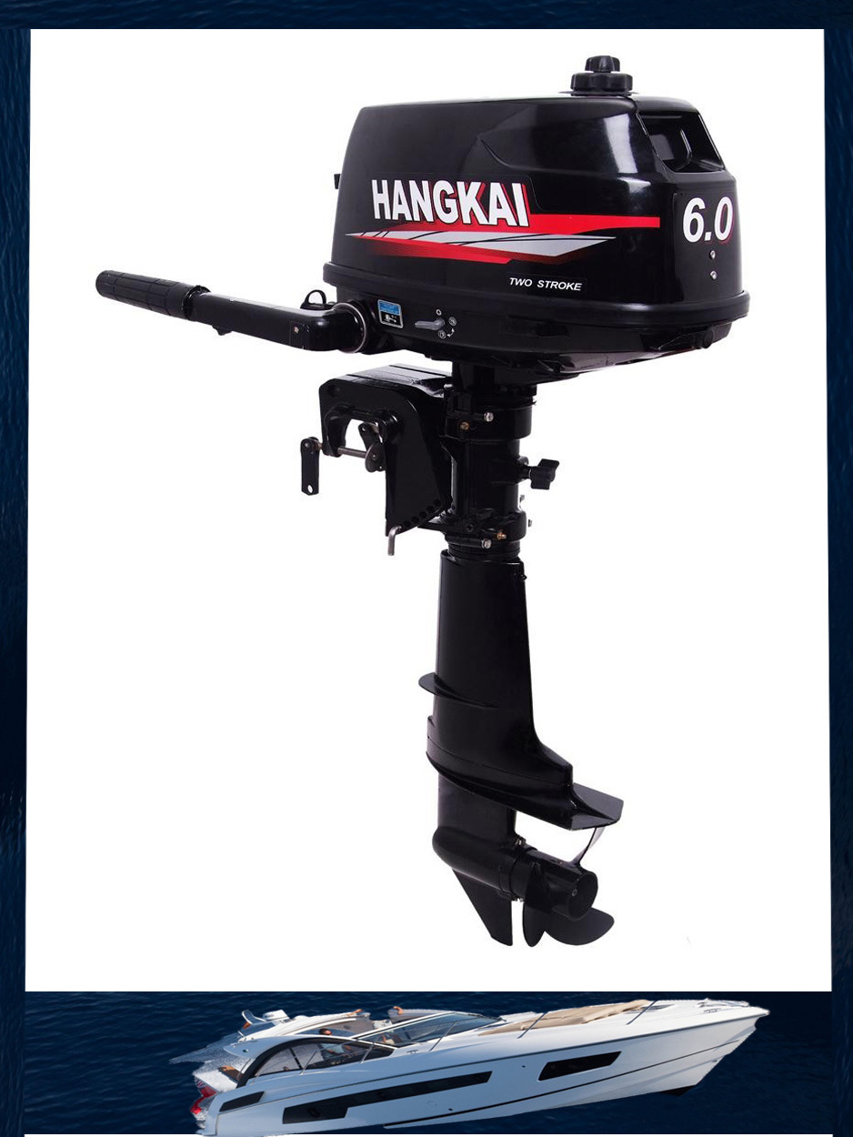 hangkai 6hp 2 stroke fishing boat outboard engines outboard motor inflatable boat outboard. Black Bedroom Furniture Sets. Home Design Ideas