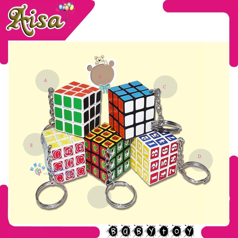 wholesale Mini Magic Cube Puzzle Magic Game magic Square Keychain key ring 10pcs a lots Y011(China (Mainland))