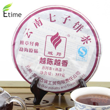 puer New Arrival High Quality Hot Selling Chinese Authentic puer tea Ripe Tea Fragrant Healthy Popular Circular Sheet tea ETB007