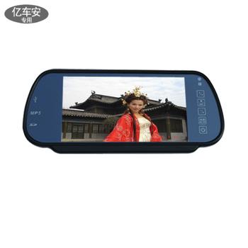 Car new arrival mp5 rearrests car monitor mp3 usb flash drive ram card fm launch xs6 free shipping