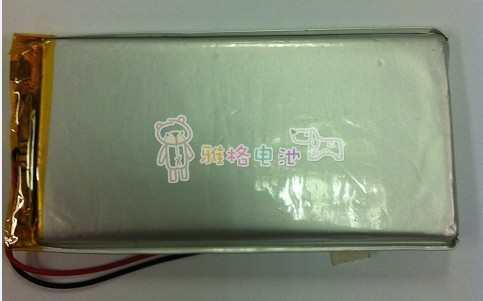 3.7V lithium polymer battery 063 496 603 496 Handheld GPS 3200MAH Tablet PC(China (Mainland))