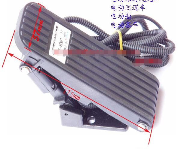For Electric car accessories car accelerator pedal boat sightseeing car accelerator pedal foot governor<br><br>Aliexpress