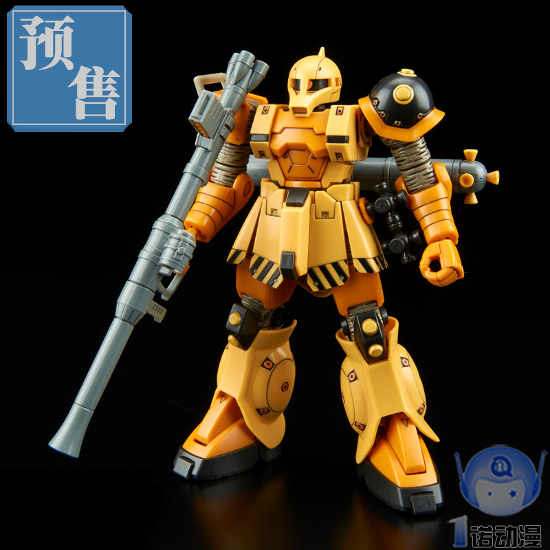 Фотография HGGT 1/144 reservation Bandai old bar I Zaku I thunder ancient zagu universe domain animation version