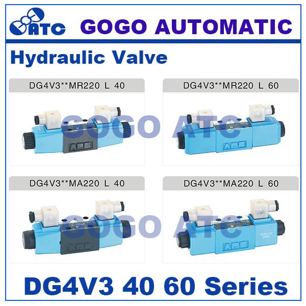High quality DG4V3-40/60 series oil valve 24v 12v dc 110v 220v ac vickers type solenoid hydraulic directional valve(China (Mainland))