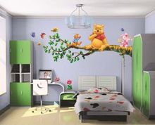 Winnie The Pooh Flowers Wall Decals Sticker Decor PVC Removable Kids Nursery C01(China (Mainland))