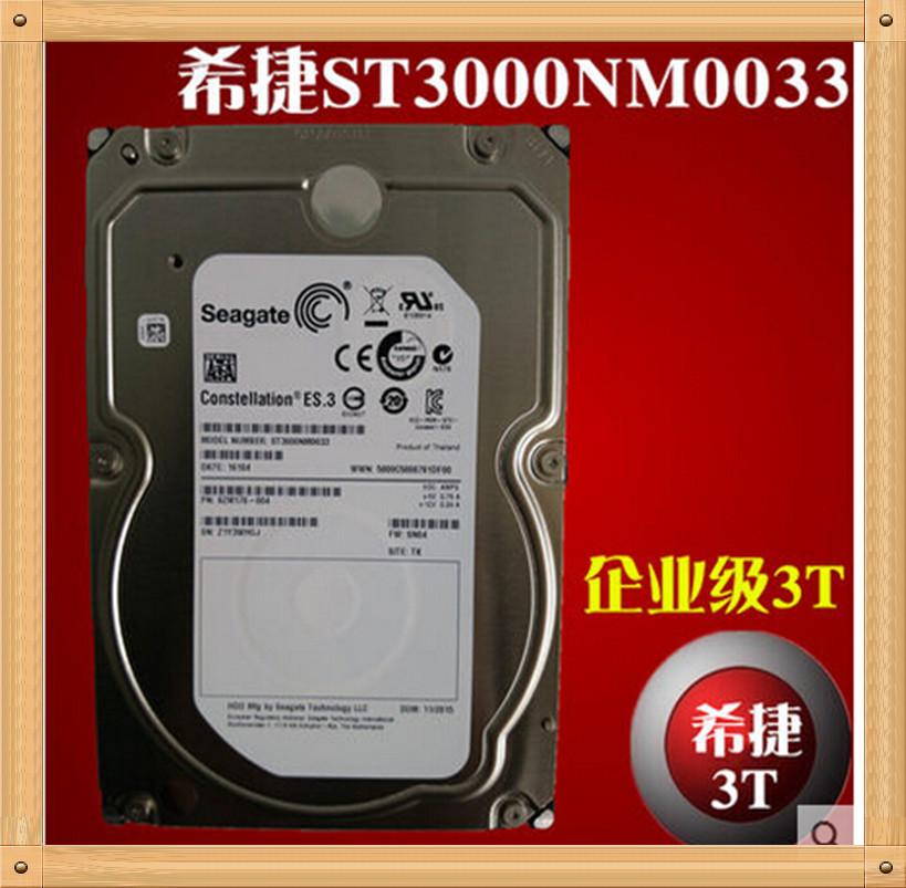 Free shipping ST3000NM0033 3T ES3 Seagate enterprise hard drive cache 128M(China (Mainland))