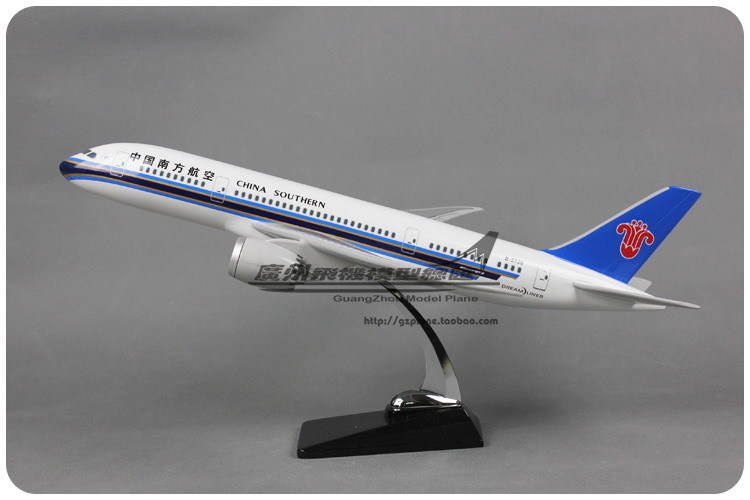 49cm Resin Air China Southern Airlines Plane Model Boeing 787 B787 Airways Aircraft Airplane Model W Stand Toy(China (Mainland))