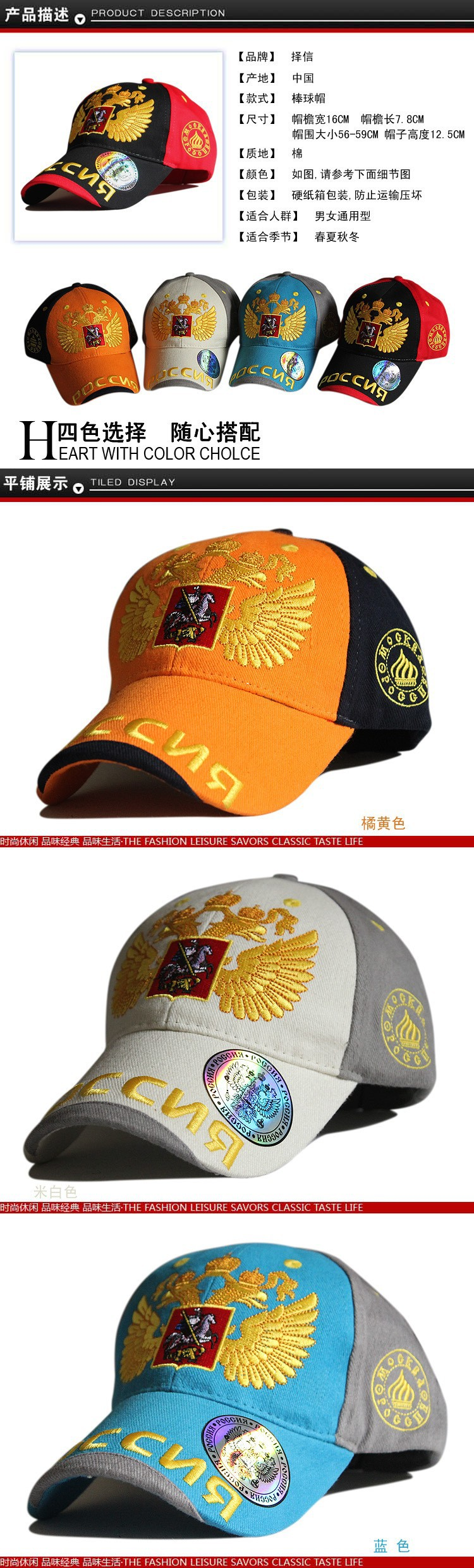 New Russian sochi Russia 2016 Cap Fashion bosco sunbonnet sport cap baseball hat Cap snapback for male and female hip hop