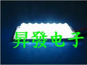12V Super bright 24 LED light panel light board Piranha LED energy-saving lamps / lights night market(China (Mainland))