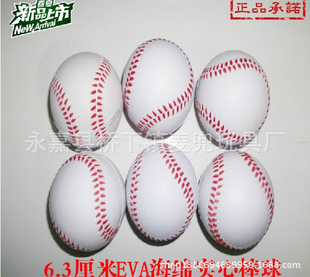 Early childhood parenting hand EVA solid baseball elastic soft toy ball sports toyaluminum bat bastao para self a wooden baseba(China (Mainland))