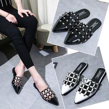 White Plain Lady Sandals Baotou Slide Rivets Sandals Women Low Heel Pointed Large Ladies Slippers Summer Shoes Woman 2016 Black
