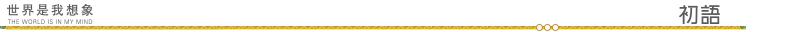 Toyouth Осенью Новое Прибытие Женщин Пуловер Свитера О-Образным Вырезом Свободные Длинными Рукавами Трикотажные Женские Красный Случайные Свитера