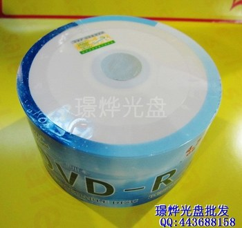 Printable dvd cd dvd discs plate blank dvd recordable cd