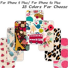 Свежие овощи живопись наслаждайтесь мягкий силиконовый телефон чехол для Apple , iPhone 6 5.5 » плюс чехол для iPhone6 + плюс оболочки LD-W м . н .