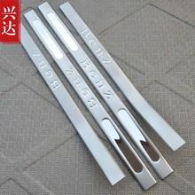 2010-2012 E-class E200 / 260 / 300L 304 Stainless Steel Internal External Scuff Plate / Door Sill