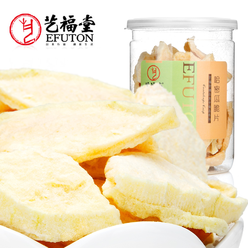Tea food lyophilized dried fruit cantaloupe new 35g cans free shipping