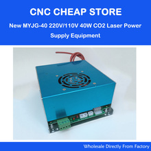 New MYJG-40 110/220V 40W Power Supply K40 Co2 Laser Engraver Rubber Stamp Mini Engraving Cutting Machine 3020
