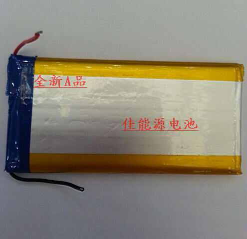 Wholesale 3.7v lithium polymer battery 0652103 3000MAH handheld PS LED products eBooks(China (Mainland))