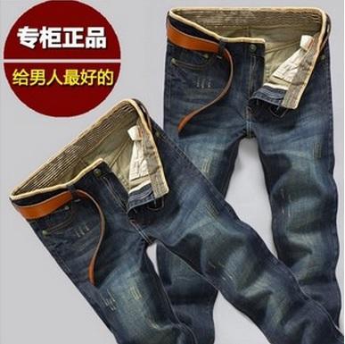 2015 men's cat whisker straight jeans men plus size waist slim leisure pants man fashion long Retro color trousers yl009 - dingding trading store
