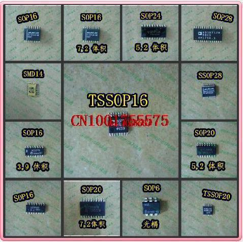 10pcs/lot L7135 AMC7135 constant current 350mA / 2.7-6V LED driver chip SOT-89 new original(China (Mainland))