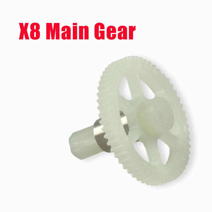 4 pcs Original Syma X8 X8C X8W X8G in RC Helicopters parts & Accessories Main Gear RC Helicopters RC Ariplane parts(China (Mainland))