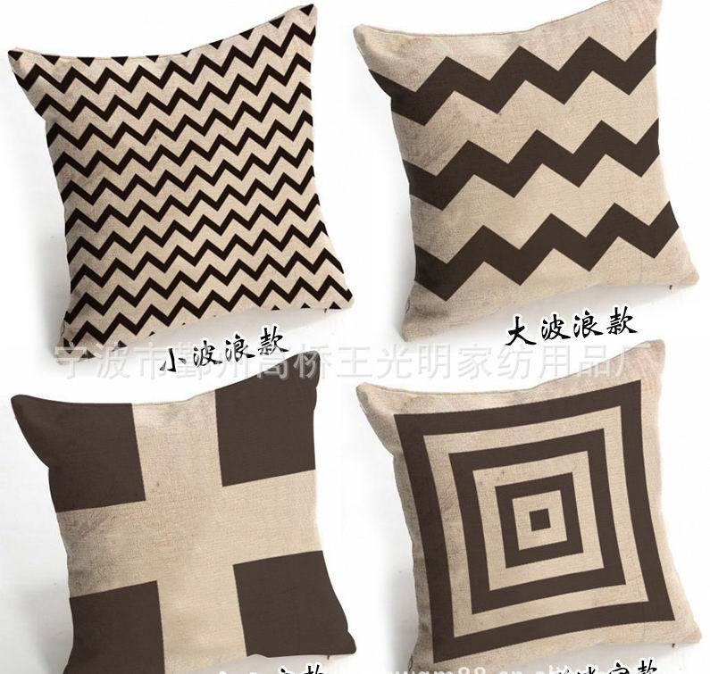 Inexpensive Throw Pillow Covers : Free shipping cheap Geometrical pattern BROWN cushion cover 45X45cm decorative throw pillow ...