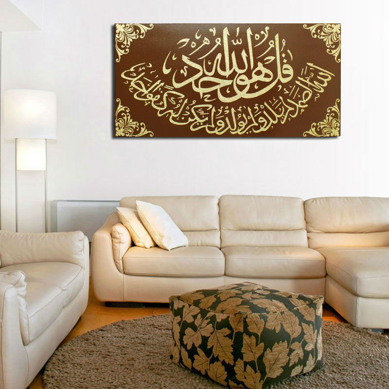 Online Buy Wholesale islamic frames from China islamic frames ...