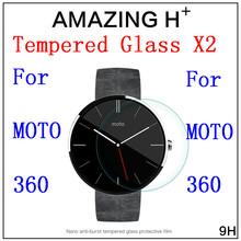2PCS NILLKIN Amazing H+ Nanometer Anti-Explosion Tempered Glass Screen Protector Film For Motorola MOTO 360 smart watch Package(China (Mainland))