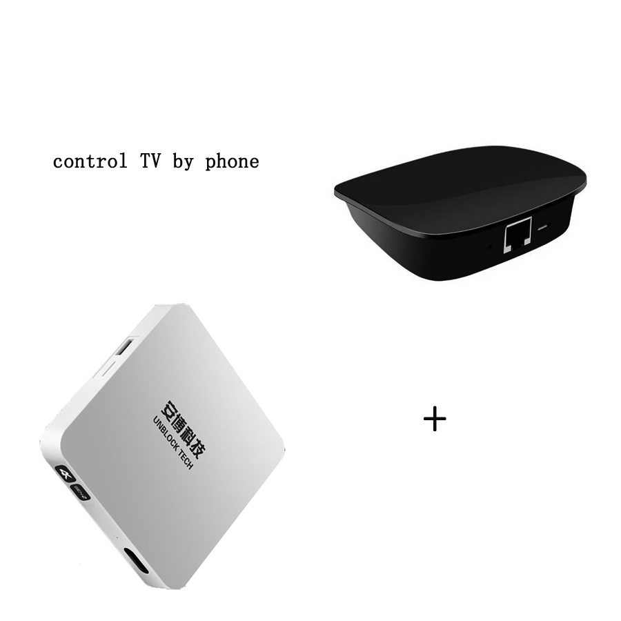 smartphone control Unblock II GEN.2 S800 Plus oversea version  STB Box and air-condition electronic curtain switch by IR RF <br>