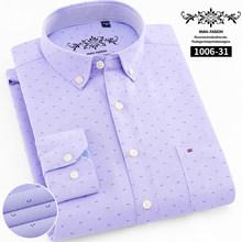 Мужские рубашки с длинным рукавом, повседневная мужская рубашка в клетку, полосатые рубашки, мужские платья, оксфорды, Camisa Social 5XL 6XL, большие ...(China)