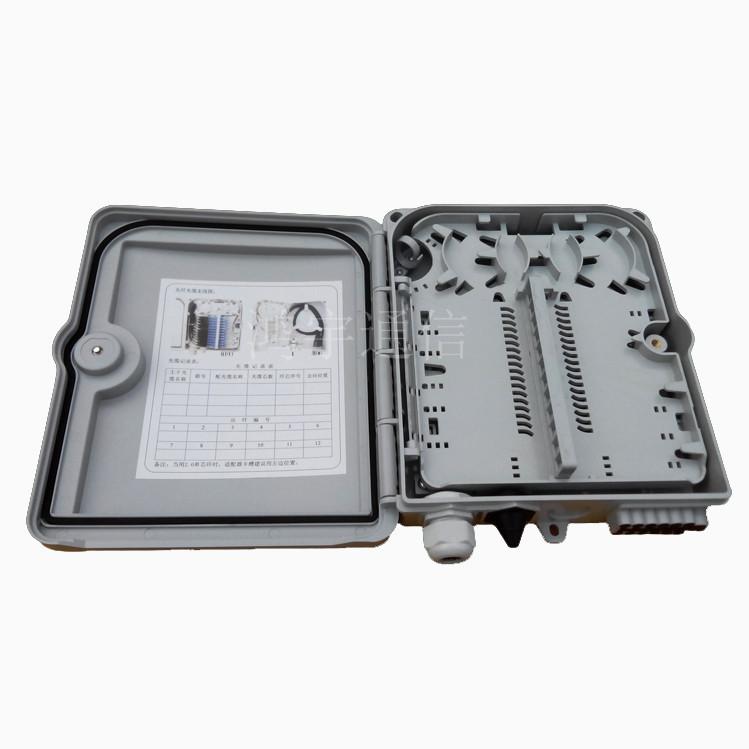 Telecom Mobile Unicom priced supply 12 core sub-fiber box outdoor 12-core optical fiber distribution boxes Plastic distribution(China (Mainland))