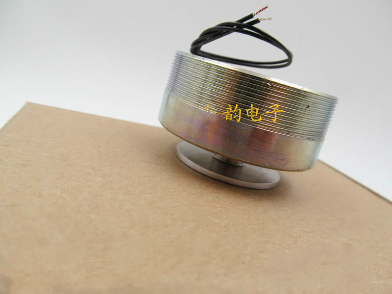1pc 2 inch 50mm 4Ohm 20W Resonance speaker vibration strong bass louderspeaker All frequency horn speakers(China (Mainland))