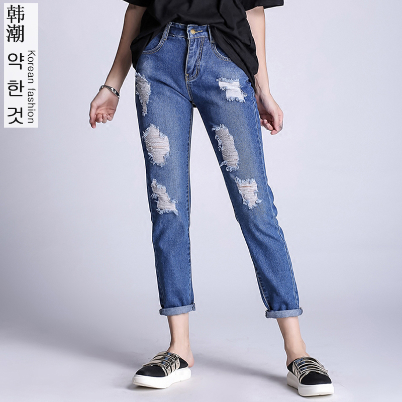 Fashion Casual Women Brand Vintage High Waist Skinny Denim Jeans Slim Ripped Pencil Jeans Hole Pants Female Sexy Girls Trousers(China (Mainland))