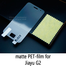 Glossy Clear Lucent Frosted Matte Anti glare Tempered Glass Protective Film On Screen Protector For Jiayu G2 JYG2