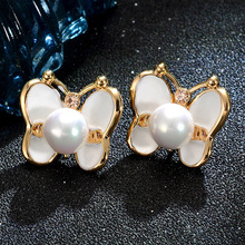 KARASU Real 18k Gold Plated Butterfly full Drop Oil with Big Simulated Pearl Cute Animal Stud Earrings for Women Fashion Jewelry
