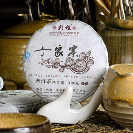 Y Free Shipping 2013 yr Qianjia Zhai Old Tea Tree Puer tea 100g Shen Pu er